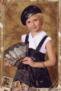 Викуська Пушкарева, 23 марта 1994, Ростов-на-Дону, id102471266