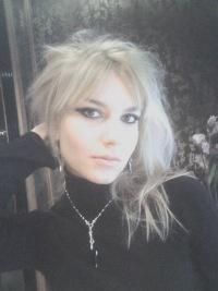 Мария Захарова, 10 июня 1989, Чистополь, id38623236