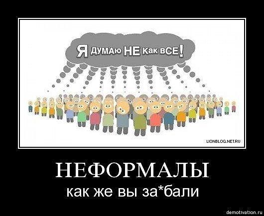 http://cs967.vkontakte.ru/u41656493/111282411/x_34788e88.jpg
