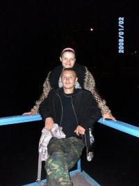 Женя Ежков, 4 июня , Тамбов, id47082256