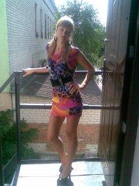Юлия Попова(Шклярова), 25 августа 1986, Погар, id55119314