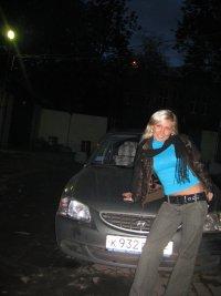 Анюта Арефьева, 31 июля , Йошкар-Ола, id60324605