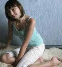 Алена Белых, 2 декабря 1992, Харьков, id67605424