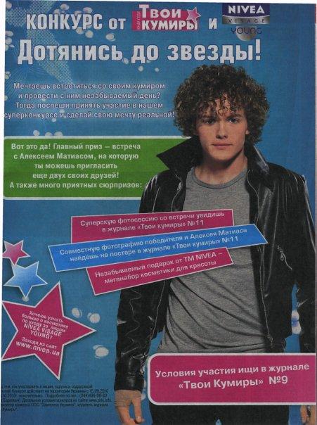http://cs967.vkontakte.ru/u94979882/115819109/x_c1cc0500.jpg