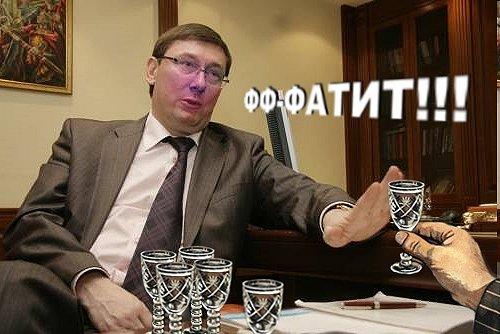 """Луценко об офшорах Порошенко: """"Это не приносило никаких убытков для бюджета Украины"""" - Цензор.НЕТ 8153"""