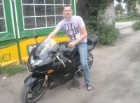 Рома Горбатенко, 21 июля , Витебск, id116098393