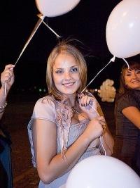 Кристина Кац