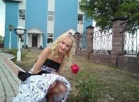 Мария Москвичева, 19 ноября , Елабуга, id128973239