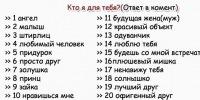 Валерія Мелехина, 14 апреля , Киев, id141628667