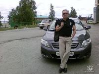 Анатолий Семенюта, 10 сентября 1985, Нижний Тагил, id143347548