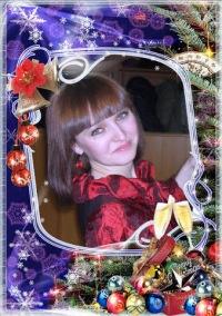 Светлана Шампорова, 28 октября 1978, Белорецк, id152334440