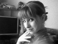 Катя Никульникова, 30 сентября 1993, Ростов-на-Дону, id54214674