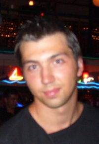 Александр Кутузов, 11 июля , Тольятти, id56360943