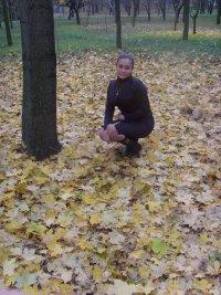 Надя Пегасова, 16 октября 1995, Запорожье, id61780532