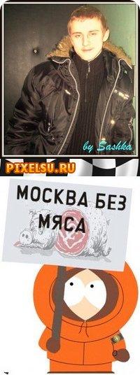Саня Савин, 21 апреля , Москва, id69655795
