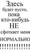 Futu01 Futu01, 22 мая , Москва, id73420016