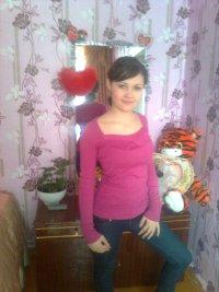 Анна Полуян, 14 июня 1991, Саратов, id75133354
