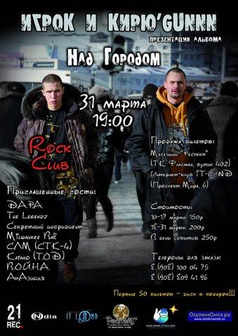 http://cs9670.vkontakte.ru/u7861370/105868861/x_02834067.jpg