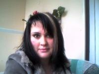 Анна Ковальчук, 19 октября , Харьков, id80337087