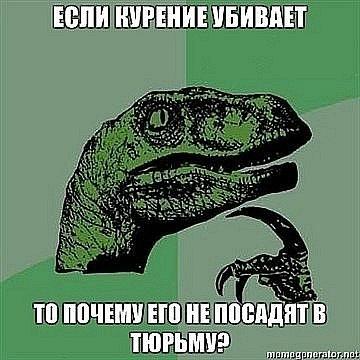 http://cs9670.vkontakte.ru/u92587730/131934322/x_3ccd7659.jpg