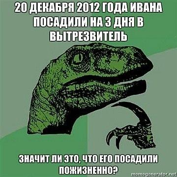 http://cs9670.vkontakte.ru/u92587730/131934322/x_a34c44cb.jpg