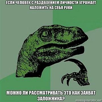 http://cs9670.vkontakte.ru/u92587730/131934322/x_a76add42.jpg