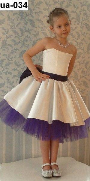 платье для женшин