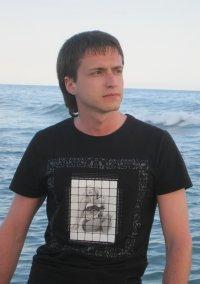 Александр Телегин, 10 апреля 1985, Смоленск, id5667841