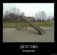 John Vigam, 13 февраля , Москва, id60356481