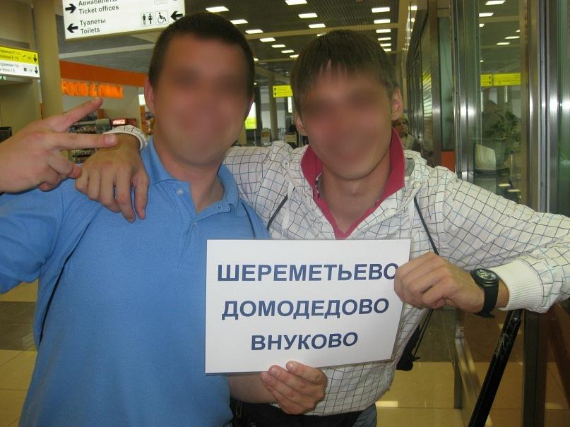расписания и билеты на Маршрутах.Ру Например , Москва, Например , Санкт-Петербург Карта проезда по маршруту...