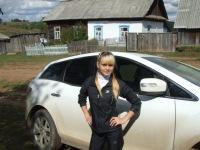 Юлия Шелеметьева, 16 марта , Пермь, id101930136