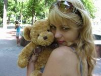 Катя Николаенко, 18 октября 1994, Луганск, id144117742