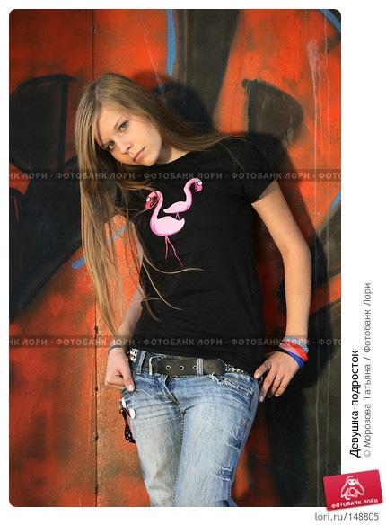 Фотки красивых девушек подростков.