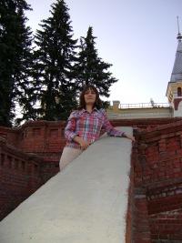 Маргаритка Расходчикова, 7 мая 1986, Рязань, id164610157
