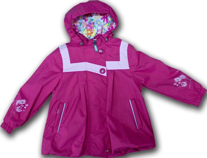 Детская Финская Одежда