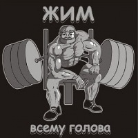 Дима Евантеев, 26 октября 1985, Москва, id58485769