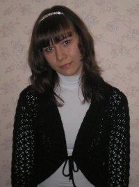 Марина Авксентьева, 29 марта 1989, Урай, id76135407