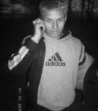 Дима Тарасевич, 8 ноября 1993, Волгоград, id74637720