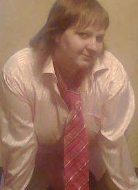 Дарья Ерофеева, 2 декабря 1988, Омск, id133927727