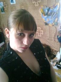 Larisa Solovjeva, 28 декабря 1993, Новосибирск, id117938680
