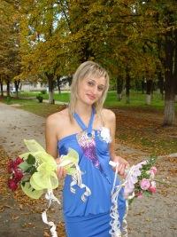 Ольга Гречко (манеляк), 29 мая , Днепропетровск, id131096639