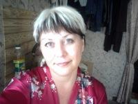 Наталья Петрова, 12 апреля 1976, Горно-Алтайск, id132190640
