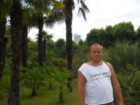 Юрий Умнов, 4 октября , Балаково, id157009712