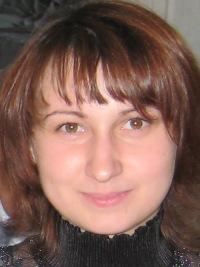 Вера Малышкина, 27 сентября 1984, Златоуст, id163566847