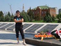 Евгений Кокулов, 26 марта 1987, Николаев, id63910686