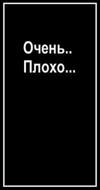 Аня Аня, 21 августа 1994, Новосибирск, id93653545