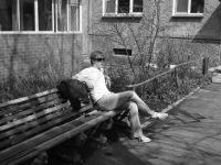 Ваня Кузнецов, 7 февраля 1991, Челябинск, id103506806