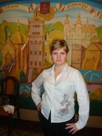 Дарья Турфанова, 4 ноября 1990, Запорожье, id113812640