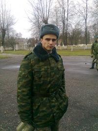 Александр Лобанов, 6 февраля , Мозырь, id128265444