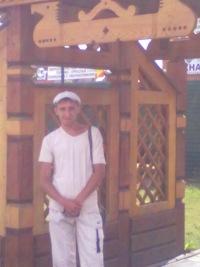 Евгений Кручинский, 19 мая 1985, Кемерово, id140112399